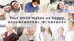 Your smile makes us happy.私たちは矯正歯科の未来に「夢」を描き続けます